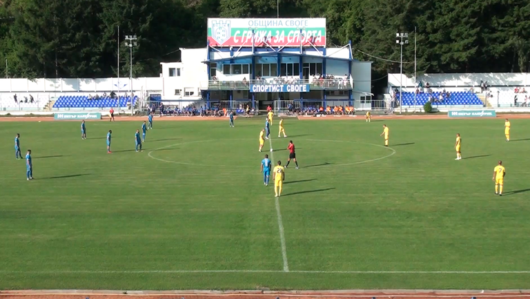 Спортист (Своге) - Марица (Пловдив) 0:2