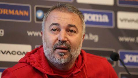 Ясен Петров: Атмосферата е много позитивна, няма да са малко промените срещу Италия (видео)