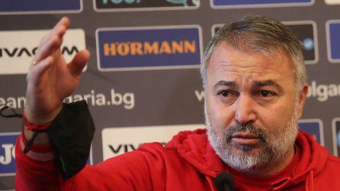 Ясен Петров: Знам, че много хора не ни вярват, но аз съм оптимист (видео)