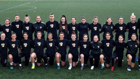 Шест футболистки от ЖФК Локомотив с повиквателни за България
