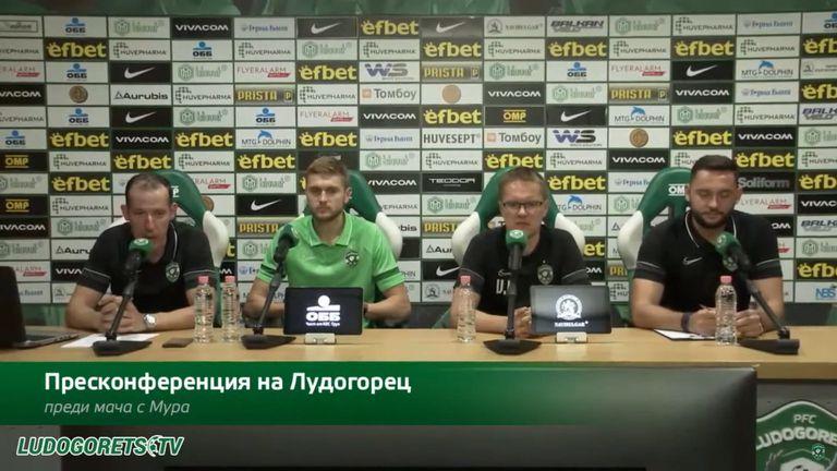 Валдас Дамбраускас и Игор Пластун с очакванията си за реванша с Мура