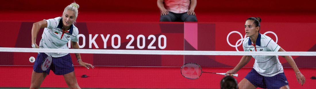 Сестри Стоеви записаха победа в последния си мач на Токио 2020