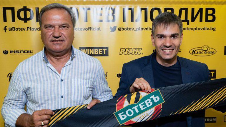 Ботев (Пд) с нов директор на ДЮШ