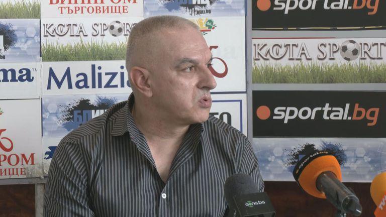 Георги Йорданов: Дербито се разви според очакванията. Левски просто не е достатъчно подготвен, но това е нормално
