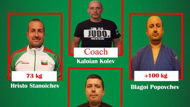 Трима джудоки ще представят България на Световното за глухи