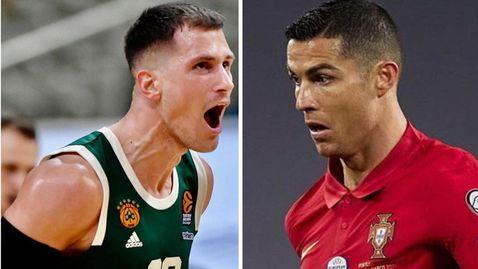 Сръбска баскет звезда разпали страстите с коментар за гола на Роналдо