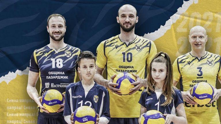 """""""Стани част от Хебър"""" е новата кампания на шампиона на България 🏐"""