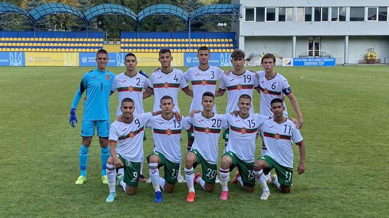 България U17 изпусна Армения на турнира в Украйна