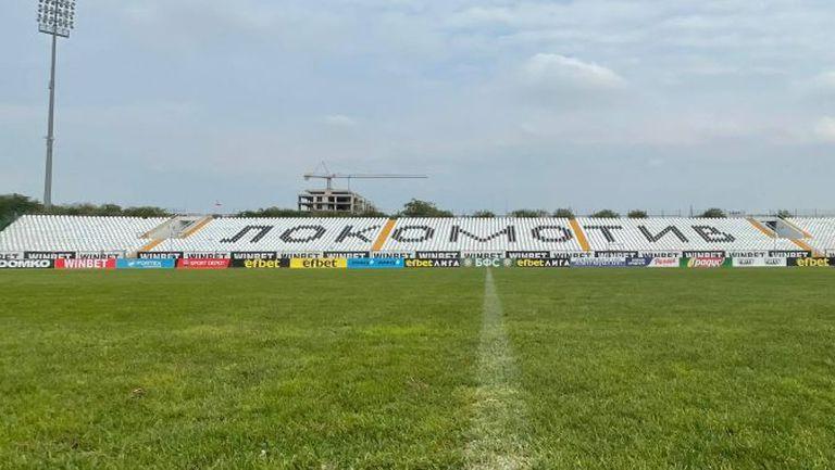 """Стадион """"Локомотив"""" приема следващите пет мача на женския национален отбор"""