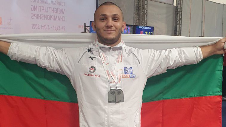 Три пъти сребро за България днес на еврошампионата по вдигане на тежести за младежи