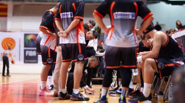 Йордан Янков: Продължаваме да се борим за място в следващата фаза
