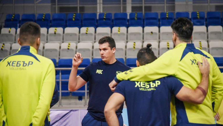 Волейболистите на Хебър (Пазарджик) тренираха в Минск