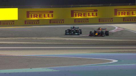 Крайно време е да спрат подигравките с Формула 1