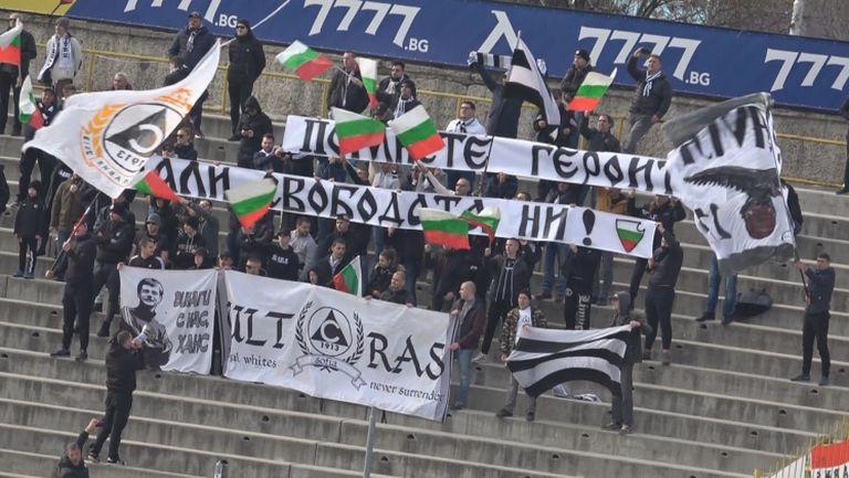 Запалянковците на Славия почитат героите и ликуват след втория гол