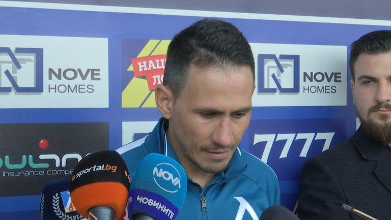 Живко Миланов: Извинявам се на прекрасната публика за този мач