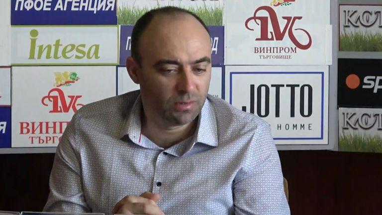 Саша Симонович: Хубчев има оправдание заради отсъстващите, но хилядите фенове на Левски не заслужават това, което се случва