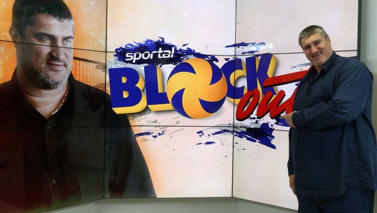 """Любо Ганев гостува в """"Block Out"""""""