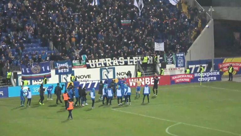 """Еуфория на """"Герена"""" след победата над Лудогорец"""
