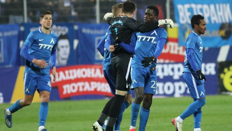 Ето дузпите, които изпратиха Левски на 1/2 финал за Купата на България