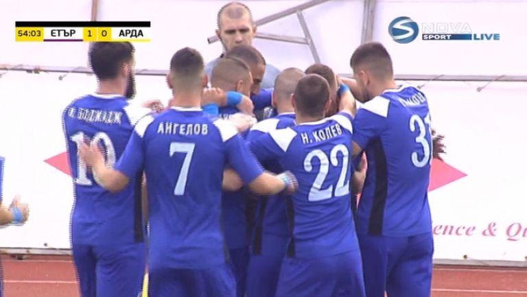 Тонислав Йорданов откри резултата за Етър в домакинството на Арда