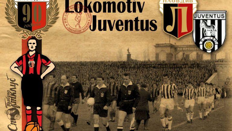 На този ден - Локомотив (Пд) с престижно равенство срещу Ювентус