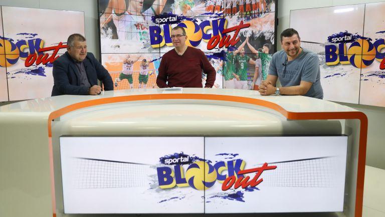 "Николай Желязков и Огнян Томов гости в ""Block Out"""