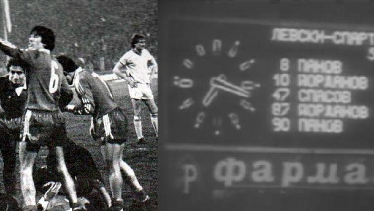 На този ден – Великата победа на ЦСКА над Ливърпул, Левски вкарва пет гола на Барселона