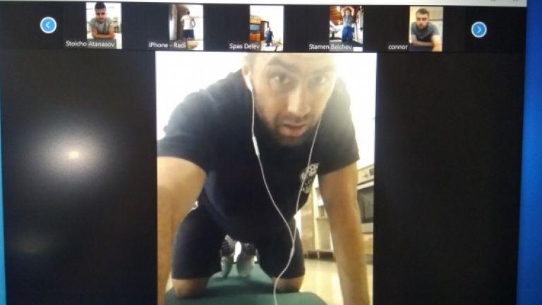 Арда тренира виртуално