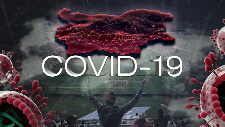 Голям европейски мач донесъл COVID-19 в Бургас