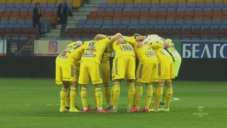 БАТЕ Борисов си осигури участие във финала за Купата на Беларус