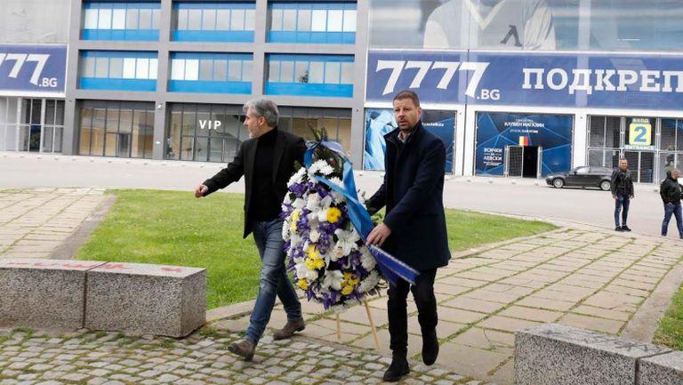 Ръководството на Левски поднесе венци в памет на Гунди