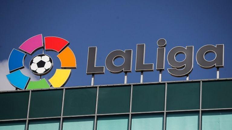 От Ла Лига уверени, че шампионатът ще бъде подновен през юни