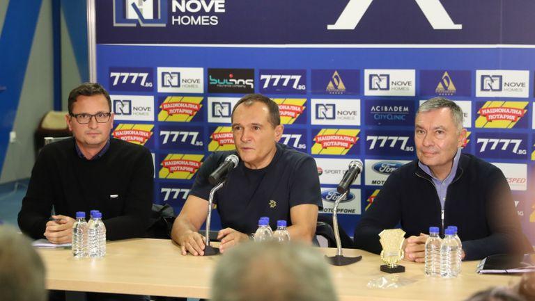 Връщат акциите на Левски в София