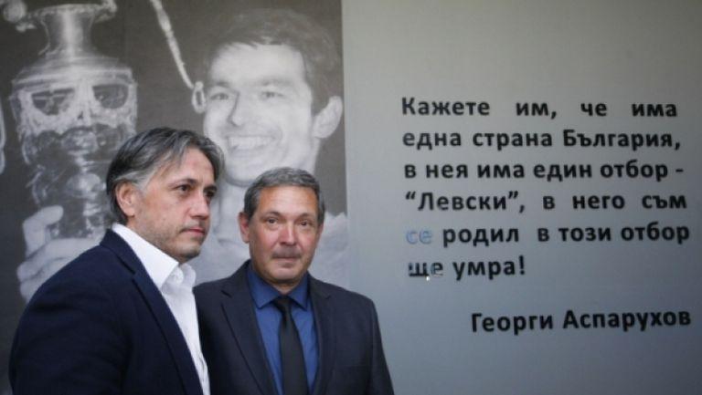 Андрей Аспарухов: Вкарването на Левски в политически игри е неуместно