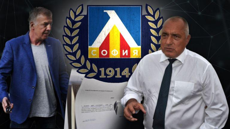 Бойко Борисов не коментира Сираков и Левски