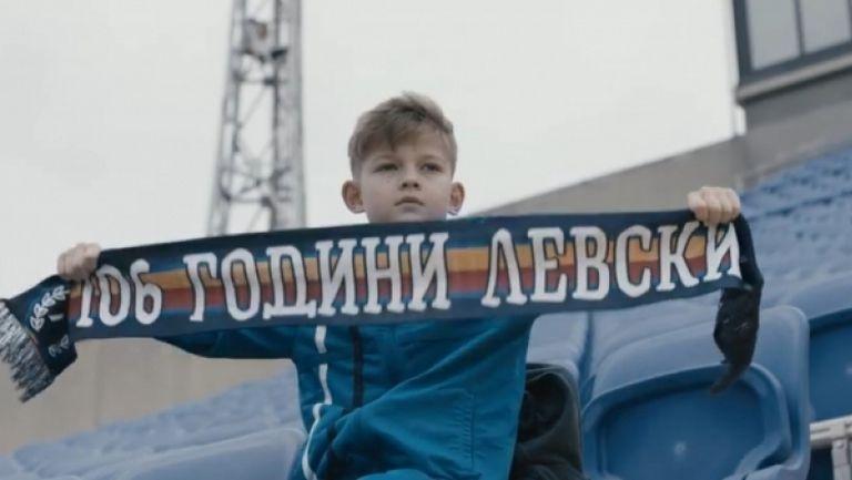 Левски с трогателно видео: От нас зависи!