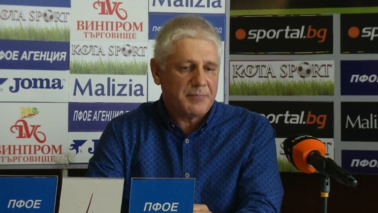 Васил Лазаров: Приемливо е Левски да приеме парите на Пеевски