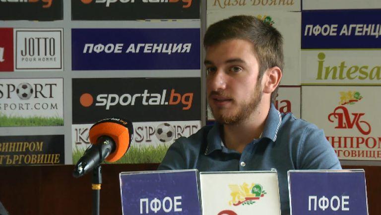 Йоан Запрянов: Няма да е драма Левски да отиде в Трета лига