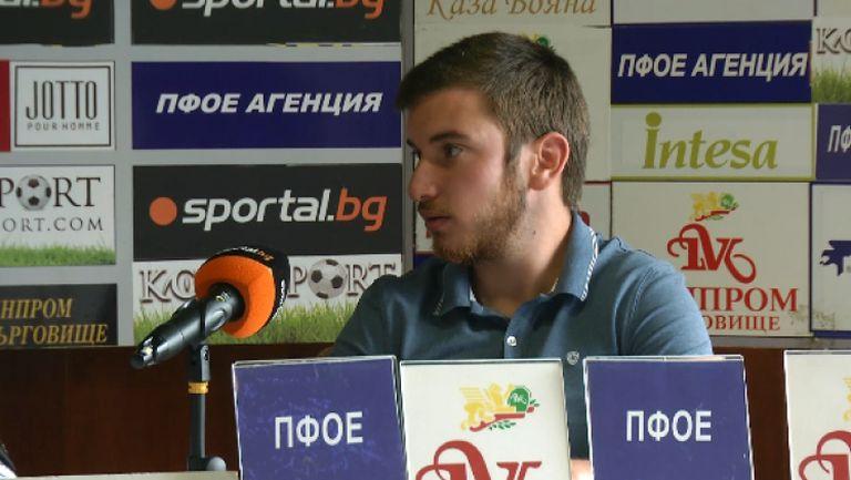 Йоан Запрянов: Не е нормално Левски да плаща на собствените си фенове, за да бъдат стюарди