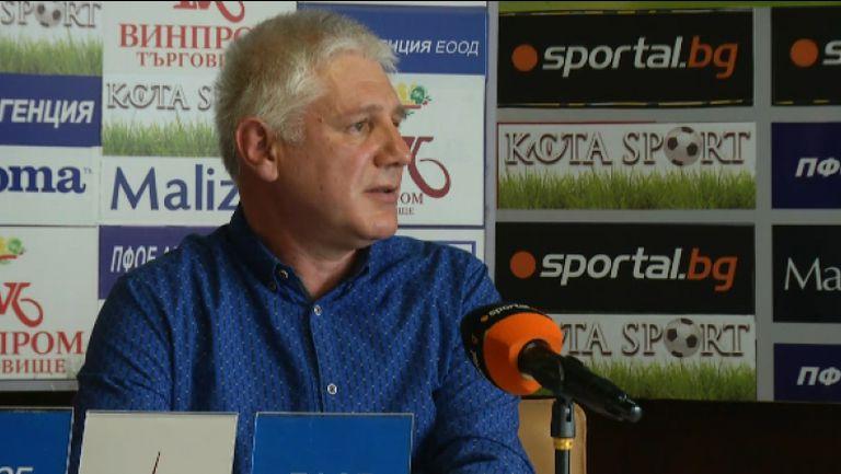 Васил Лазаров: Левски може да се издържа от събиране на членски внос от феновете