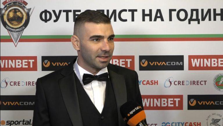 Владислав Стоянов: Очаквам Недялков да спечели