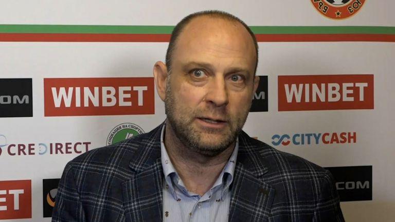 Тити Папазов: Искам Левски да спечели Купата