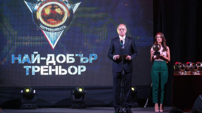 Стойчо Младенов е треньор номер едно за 2019 година
