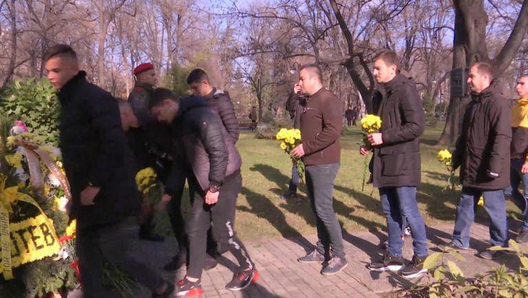 Ботев (Пловдив) почете паметта на Христо Ботев
