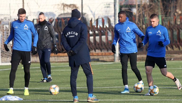 Левски с първа тренировка за годината