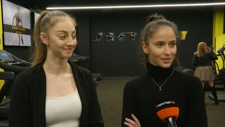 Невяна Владинова: Подкрепяме откриването на всяка нова фитнес зала