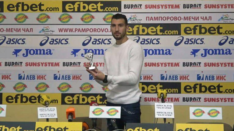 Димитър Велковски е играч на 20-ти кръг