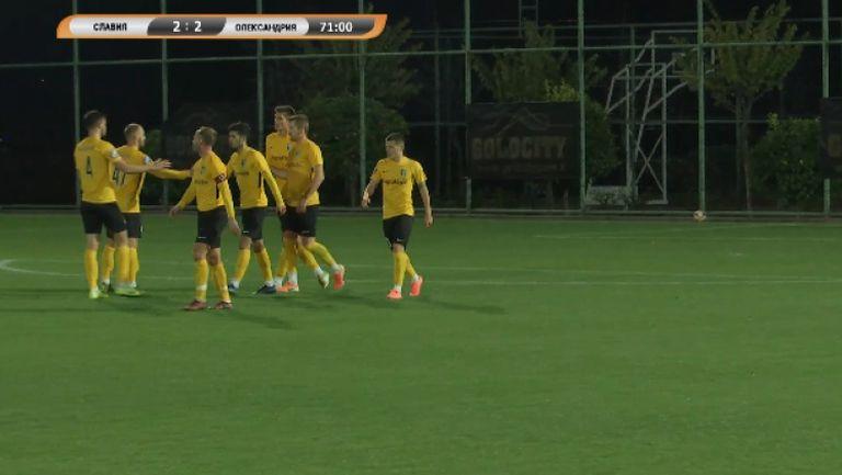 Денис Сборотко отбеляза на Славия за 2:2