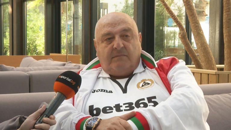 Венци Стефанов предупреди: Ще стане страшно - всеки клубен президент ще започне да вади фенове и да иска!