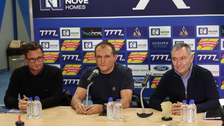 Позицията на ПФК Левски преди срещата с феновете